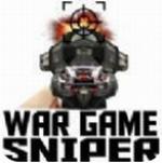 战争游戏狙击手