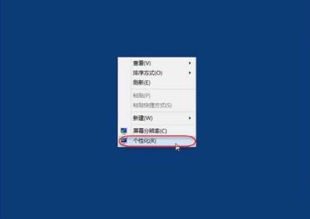 Windows系统中cleartype如何设置?cleartype设置的操作步骤