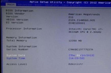 如何在BIOS下关闭uefi引导?通过BIOS关闭uefi引导操作方案