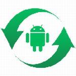 快易安卓恢复v5.3.4.0 免费版
