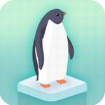 企鹅岛  v1.2.5 最新版