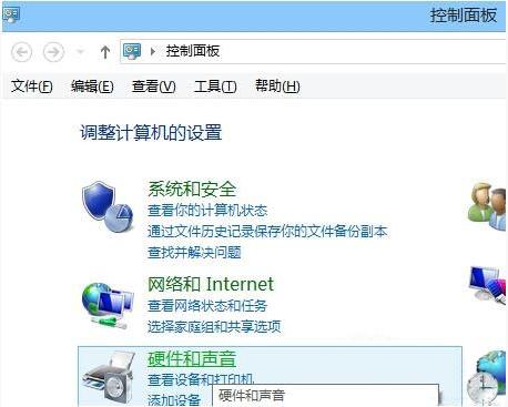 Win8系�y�o法�M入BIOS怎么�k?Win8�o法�M入BIOS的解�Q方法