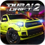 迪拜漂移2  v2.5.3 无限金币版