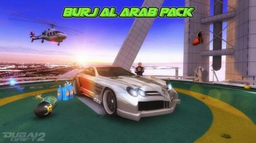 迪拜漂移2