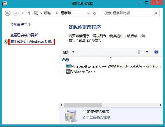 wmp播放器怎么卸�d?卸�dwmp播放器的方法
