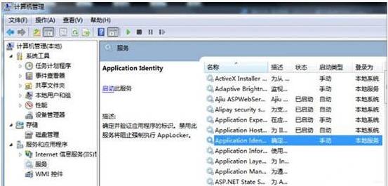 怎么�O置applocker控制��用程序?