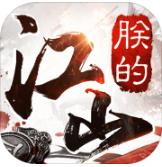 朕的江山  v2.9.94 无限元宝版