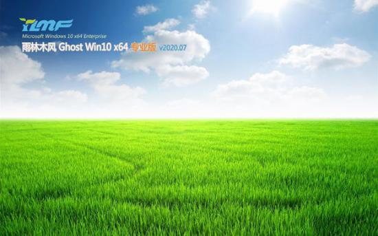 雨林木风 Ghost Win10 X64位 完美装机版 v2020.07