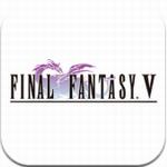 最终幻想5  v1.2.5 解锁付费版