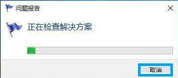 Win10系�y�e�`�蟾嬷�统霈F怎么�k?