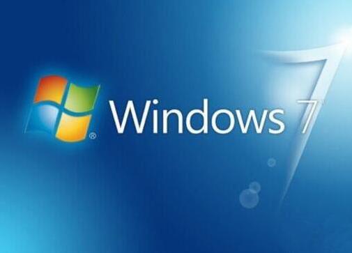 Win7系统怎么获取administrator权限?