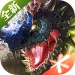 龙之谷2v1.5.22 最新版