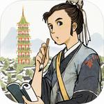 江南百景图v1.3.0 最新版