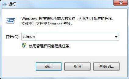 电脑不显示输入法该怎么办?显示输入法的方法介绍