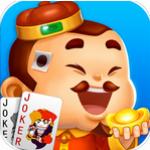 欢快斗地主苹果版  v8.8.9 最新版
