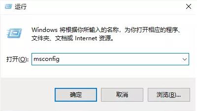 电脑开机询问使用哪个系统怎么解决?系统多余引导删除方法