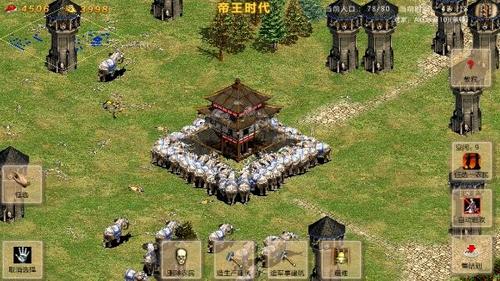 指尖帝国2