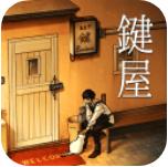 键屋  v1.0 汉化版