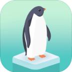 企鹅岛  v1.33.2修改版
