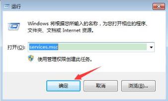 怎么禁用电脑中的索引服务?禁用索引的方法