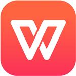 wps office 2016v20.10.11 激活版