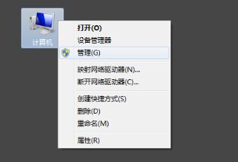 �_式��XUSB接口供�不足�怎么�k?USB接口供�不足的解�Q方法