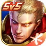 王者榮耀v1.54.1.37 安卓版