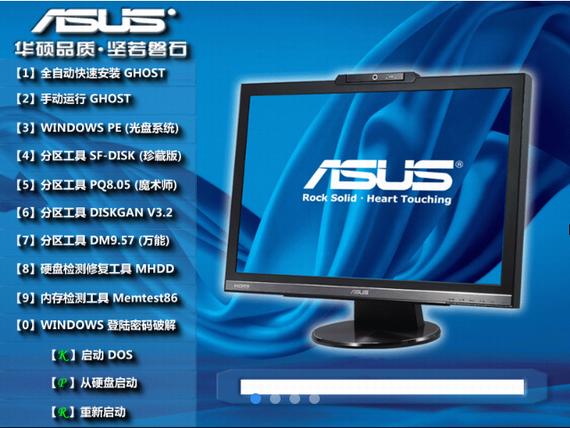 �A�T GHOST WIN7 SP1 X86 �P�本旗��定版 V2020.07 (32位)