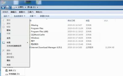 Win7系统打开软件提示0xc00000ba该怎么办?