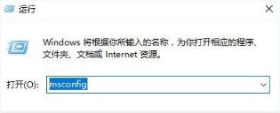 Win10怎么禁止rthdcpl.exe开机启动?