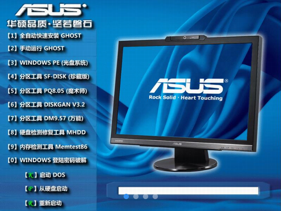 �A�T GHOST WIN7 SP1 X64 �P�本旗��定版 V2020.07
