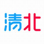 清北網校v2.2.4 學生版