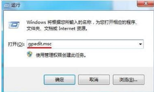 Win7系�y安�b���r提示�e�`代�a0x800705b4�怎么�k?