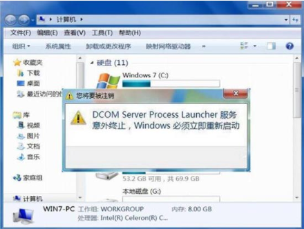Dcom Server Process Launcher服�找馔饨K止�怎么�k?