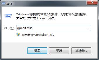 Windows操作系�y中系�y�原功能被禁用怎么解除?