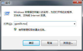 Windows操作系统中系统还原功能被禁用怎么解除?