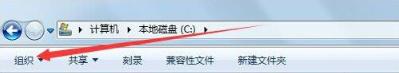 电脑C盘中programdata文件夹找不到该怎么办?