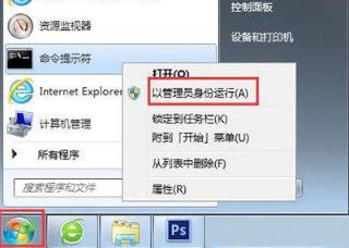 使用电脑通过鼠标右键找不到新建文件夹选项该怎么办?