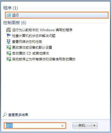 使用打印机时提示spoolsv.exe应用程序错误该怎么办?