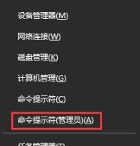 Win10系统的nvidia geforce experience无法登入该怎么办?