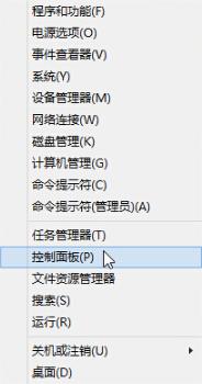 电脑中鼠标右键控制面板没反应该怎么办?