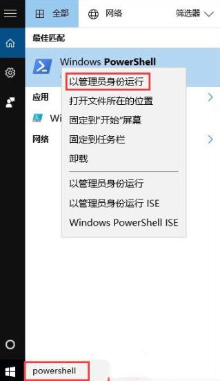 Win10系�y��中modern��用�W退�怎么�k?
