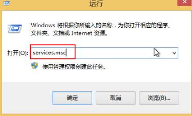 Win8系统怎么开启网络访问保护功能?