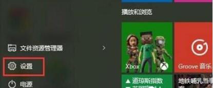 Win10系�y��X�_�C速度慢怎么�k?
