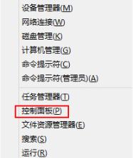 安�bnet framework 4.6失�≡趺崔k?