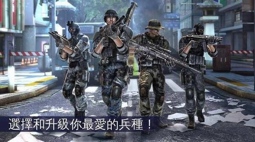 現代戰爭5游戲下載