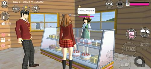 樱花校园模拟器无限金币版下载