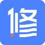 爱修图v1.0.8.0 无水印版