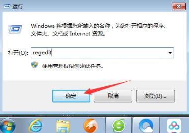 重装系统时遇到硬盘被ntfs写保护该怎么办?