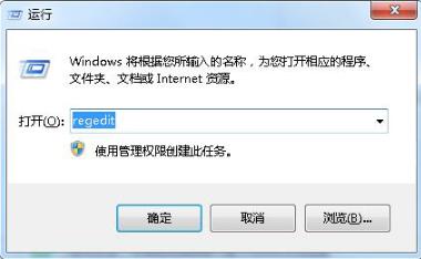 电脑通过Shift+Delete删除的文件怎么恢复?